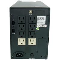 コンパクトサイズ設計の小型軽量UPS 無停電電源装置 SKP-1150【パワーコム】