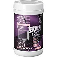 OAクリーナー(液晶画面用)【コクヨKOKUYO】EAS-CL-L16お買い得10個パック
