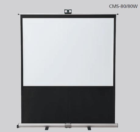 【送料無料】モバイルスクリーン ケース一体型の床置きタイプ W1720×H1080mm CMS-80W【シネマ工房】