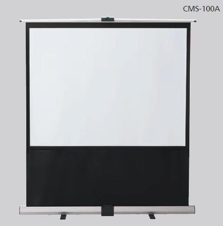 【送料無料】モバイルスクリーン ケース一体型の床置きタイプ W1987×H1490mm CMS-100A【シネマ工房】