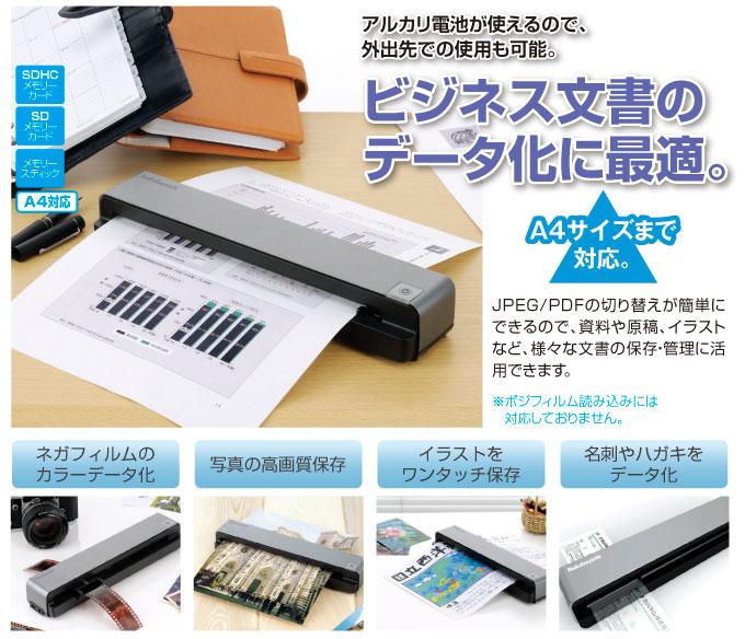 フォトレコW 【ナカバヤシ】PRN-400S