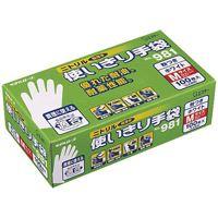ニトリル手袋 粉付 No981 M 12箱【エステー】