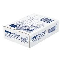 プリンタを選ばないはかどりラベル A4 20面 500枚入りKPC-E1201-500【コクヨ KOKUYO】