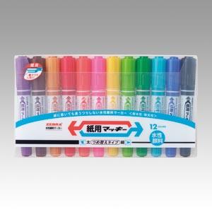 裏写りしにくいマーカーペン 海外 人気急上昇 模造紙や段ボールに ゼブラ紙用マッキー12色セット