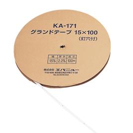グランドテープ 15mm【エバニュー】