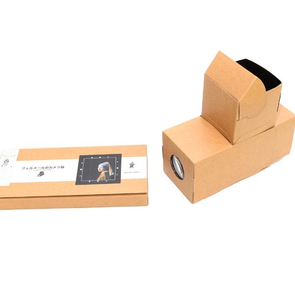 フェルメールのカメラ箱 KE-AC4 全品最安値に挑戦 コクヨ KOKUYO 17世紀のオランダ絵画の巨匠フェルメールの技法を追体験できるシリーズ 店内全品対象