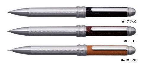 本革巻き3機能複合筆記具【プラチナ万年筆】MWBL-10000(シャープペン+ボールペン黒・赤)こんな筆記具を持ってみたいこだわりの逸品3種の軸からお選びください。