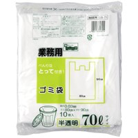 とって付ごみ袋 半透明 70L 10枚 30組【日本技研】