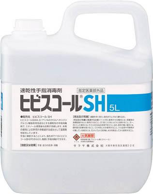 サラヤヒビスコールSH 5L