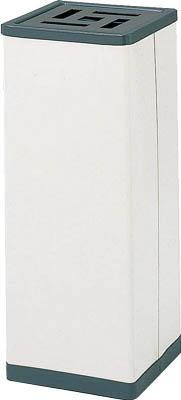 【ミヅシマ工業】クリンスモーキングS11 W236×D236×H595mm220-001