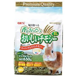 毎日食べるうさぎの主食 おいしいチモシー 650g(12個組) 【ジェックス】ウサギのえさ
