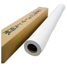 書道パフォーマンス用紙 幅1550mm×50m