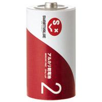 アルカリ乾電池II 単2×100本 N222J-2P-50【ジョインテックス】