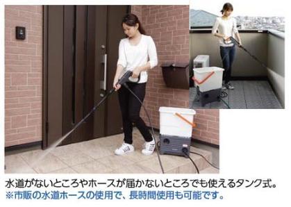 タンク式高圧洗浄機 【アイリスオーヤマ】SBT-512