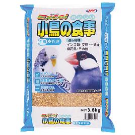 【ナチュラルペットフーズ】小鳥の食事 皮むき3.8kg 5袋 鳥の餌/とりのえさ/とりのエサ