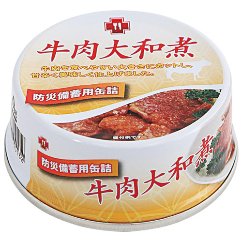 防災備蓄用5年保存缶詰 牛肉大和煮 48缶 SO-BF-003【サンズ】※軽減税率対象商品