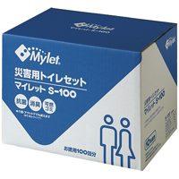マイレットS-100【Mylet】
