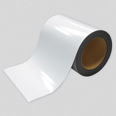 マグネットロール カラー白 ツヤ有りタイプ(幅200mm)【マグエックス】MSGR-08-200-10-W