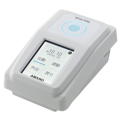 勤怠管理ソフト付タイムレコーダーTimeP@CK-iCIV CL (USBケーブル通信・有線/無線LAN通信)【アマノ】TimeP@CK-iCIV CL TimeP@CK -IC4 CL