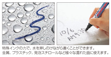 ウエットライト 丸芯・中字・黒(1.5mm)【シャチハタ】K-47N-Kお買い得100本パック