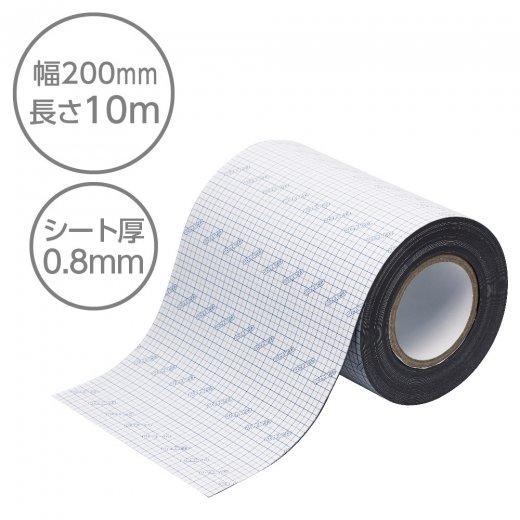 マグネット粘着ロール 200mm幅カッティングライン付【ソニック】MS-8014