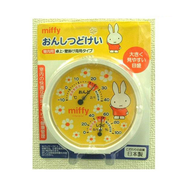 卓上 壁掛け両用タイプ☆ 湿度 日本製 卓出 同梱不可 丸型温湿度計 BS-038 トラスト miffy ミッフィー