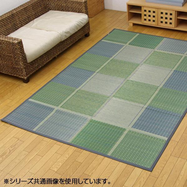(同梱不可)純国産 い草花ござカーペット ラグ 『FUBUKI』 グリーン 江戸間6畳(約261×352cm) 4112206
