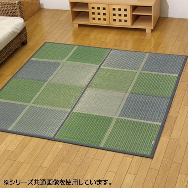 (同梱不可)純国産 い草花ござカーペット ラグ 『F-FUBUKI』 グリーン 江戸間2畳(約174×174cm) 4112402