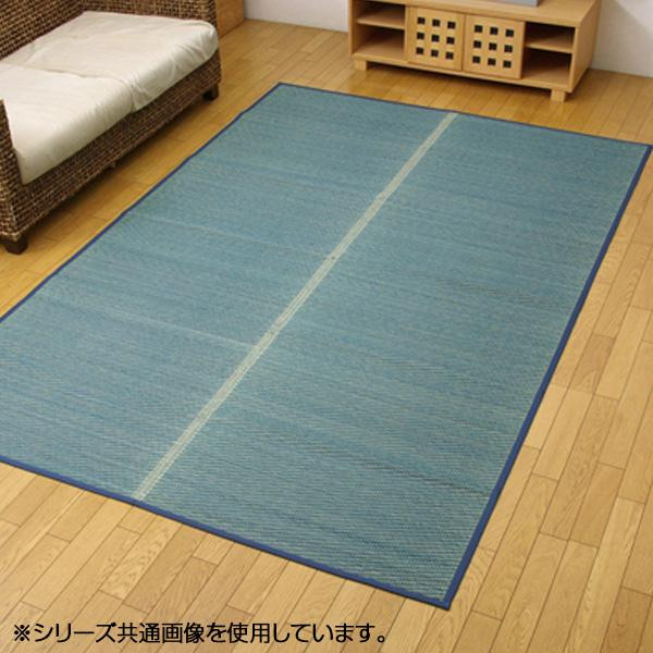 (同梱不可)い草花ござカーペット ラグ 『クルー』 ブルー 本間8畳(約382×382cm) 4320518