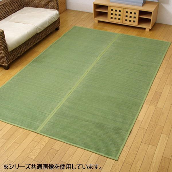 (同梱不可)い草花ござカーペット ラグ 『DXクルー』 グリーン 江戸間6畳(約261×352cm) 4320406