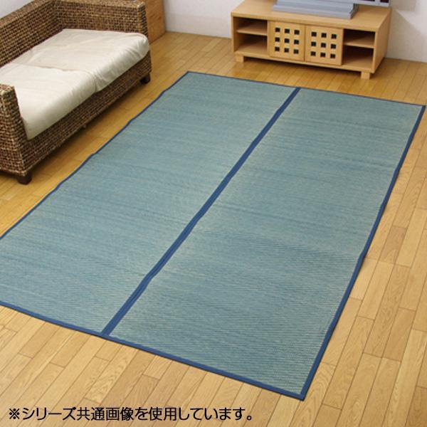 (同梱不可)い草花ござカーペット ラグ 『DXクルー』 ブルー 江戸間8畳(約348×352cm) 4320208