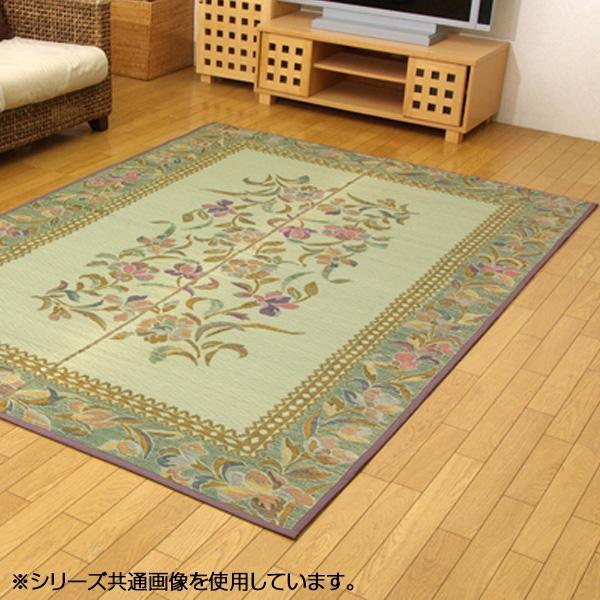 (同梱不可)い草花ござカーペット ラグ 『DXエクセレント』 江戸間3畳(約174×261cm) 4311603