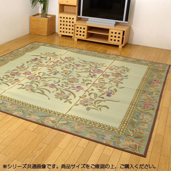 (同梱不可)い草花ござカーペット ラグ 『DXエクセレント』 江戸間6畳(約261×352cm) 4311606