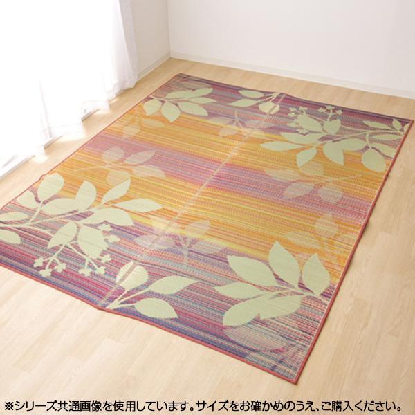 (同梱不可)純国産 い草ラグカーペット 『Fナチュレ』 パープル 約191×191cm 8235020