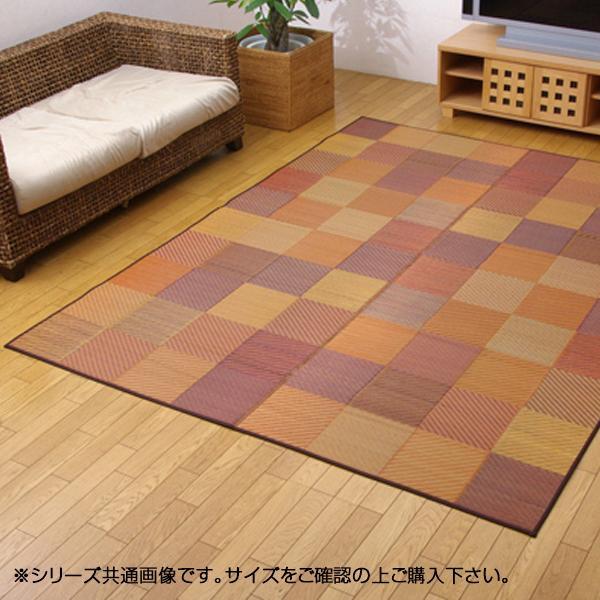 (同梱不可)純国産 い草ラグカーペット 『DXカラフルブロック』 ブラウン 約140×200cm 1709250