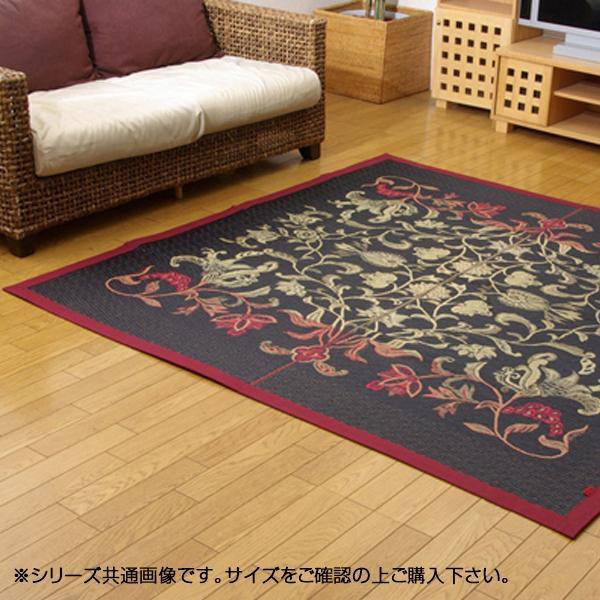 (同梱不可)純国産 い草ラグカーペット 『DX雲龍』 ブラック 約191×191cm 1724570