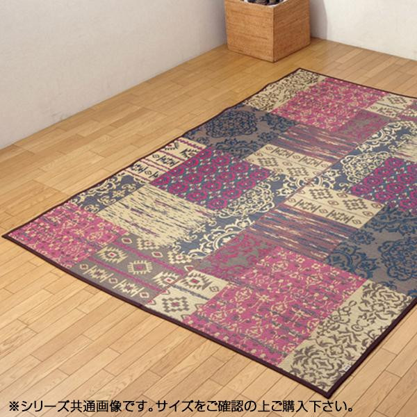 (同梱不可)国産 い草ラグカーペット 『DXオーディーン』 ブラウン 約191×250cm 1711930