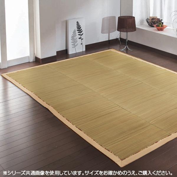 (同梱不可)い草ラグカーペット 『NFXバリ』 ベージュ 約190×190cm 8446920