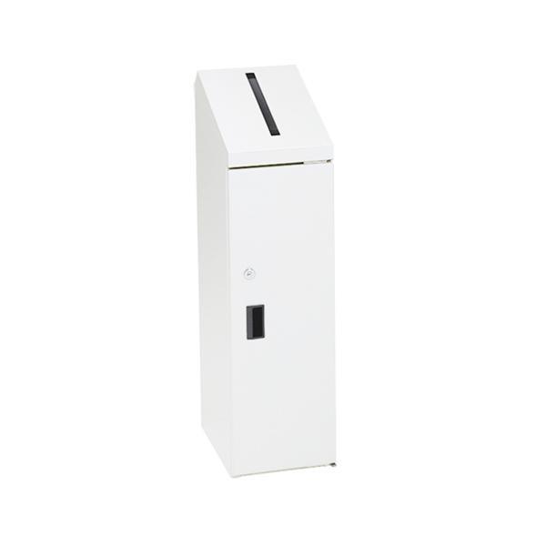 (同梱不可)ぶんぶく 機密書類回収ボックス スリムタイプ ネオホワイト KIM-S-10