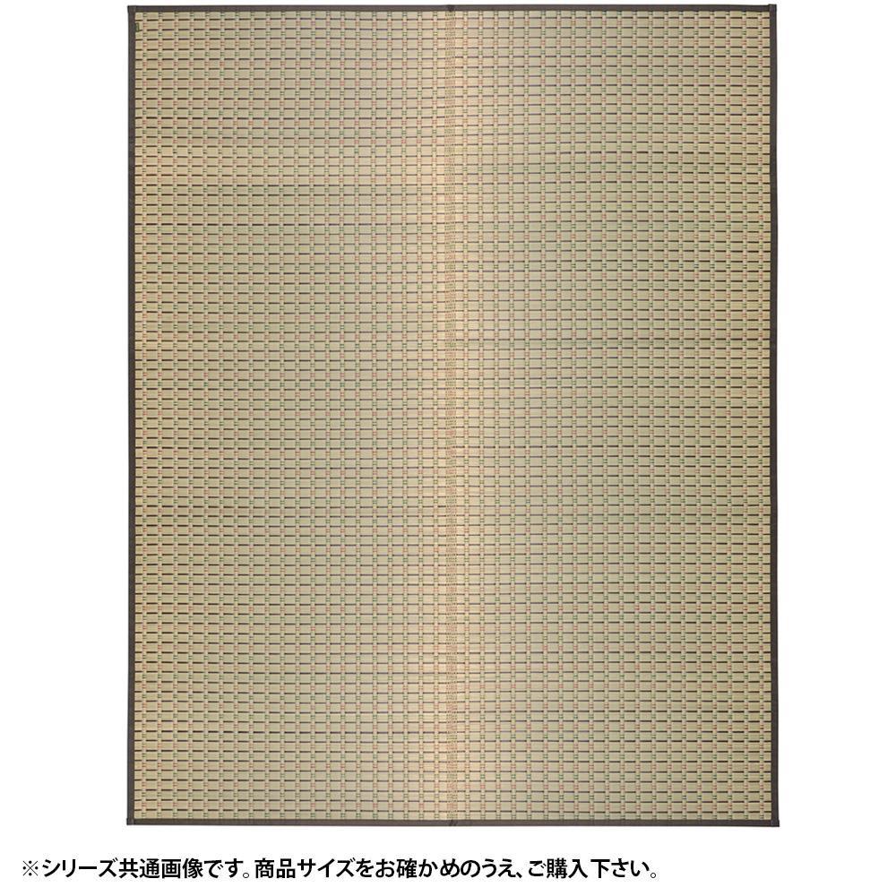 (同梱不可)国産い草センターラグ(裏貼り) 山月(さんげつ) 約191×191cm 81938400