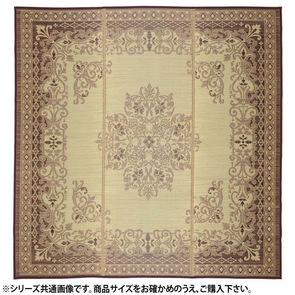 (同梱不可)い草センターラグ(裏貼り) カノン 約230×330cm ブラウン 81895231