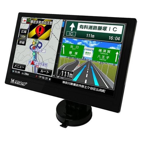 (同梱不可)2019年度版 ゼンリンマップるるぶDATA搭載 9インチワンセグTV付 ポータブルナビゲーション OT-N92AK