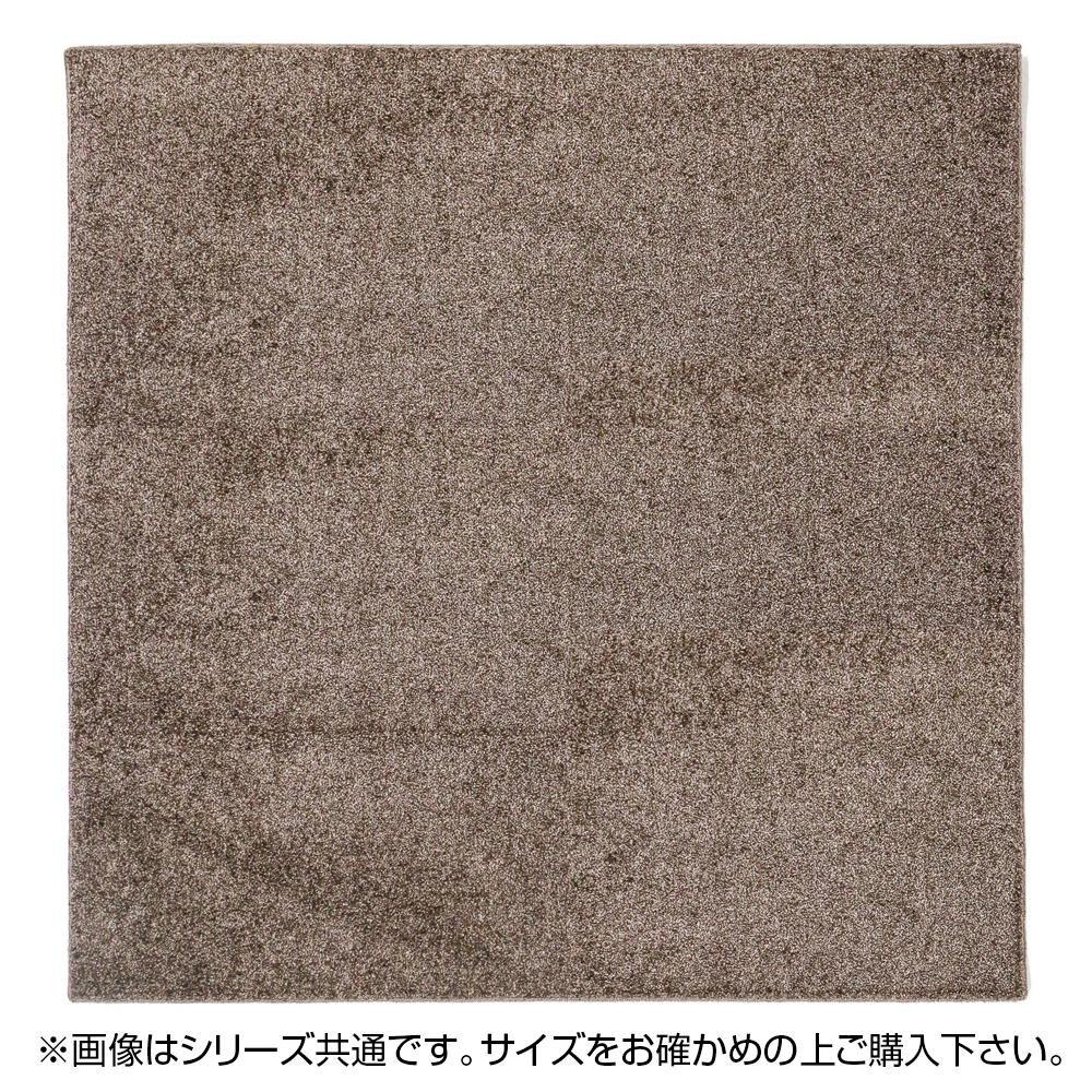 (同梱不可)タフトラグ デタント(折り畳み) 約185×240cm BR 240611934