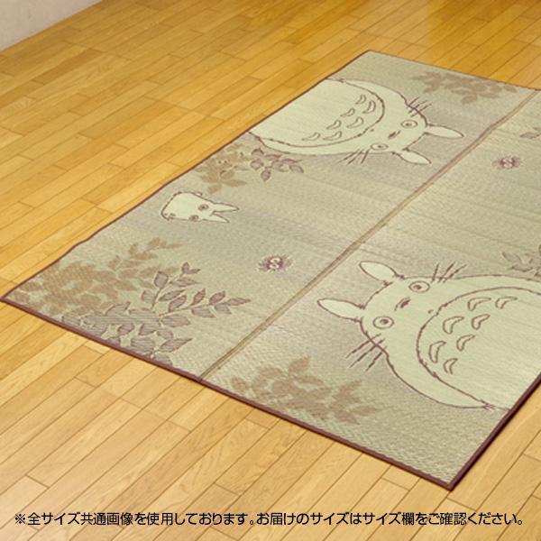 (同梱不可)純国産 い草ラグカーペット となりのトトロ 『森のトトロ』 約176×176cm 8229860