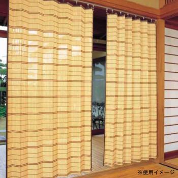 涼感溢れる竹製のカーテン 代引き不可 同梱不可 ハイクオリティ 竹すだれカーテン TC52170 約100×170cm 送料無料限定セール中