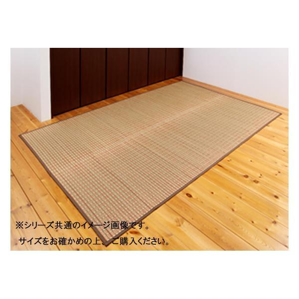 (同梱不可)掛川織 花ござ 8畳 オレンジ 約348×348cm HRMKORE8