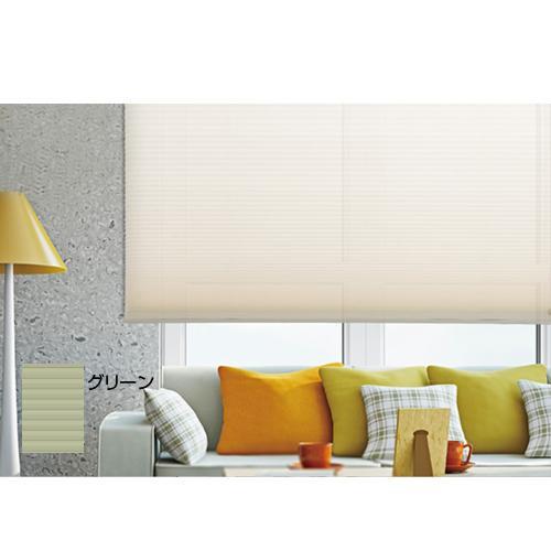 (同梱不可)ハニカムシェード 彩 幅180×高さ180cm グリーン