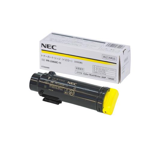 NEC対応トナーカートリッジ PR-L5850C-11PR-L5850C-11【NEC】