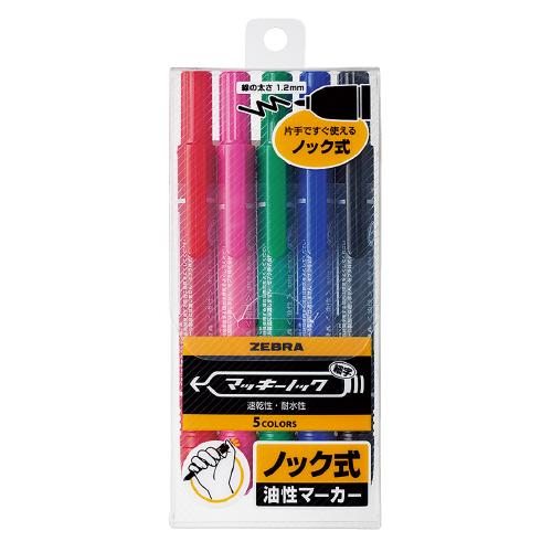 ゆうパケット対応可 マッキーノック メーカー再生品 細字 5色セット セール商品 5色セットYYSS6-5C ゼブラ