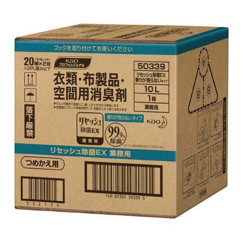 リセッシュ除菌EX 香り残らない 業務用 10L503398【花王】